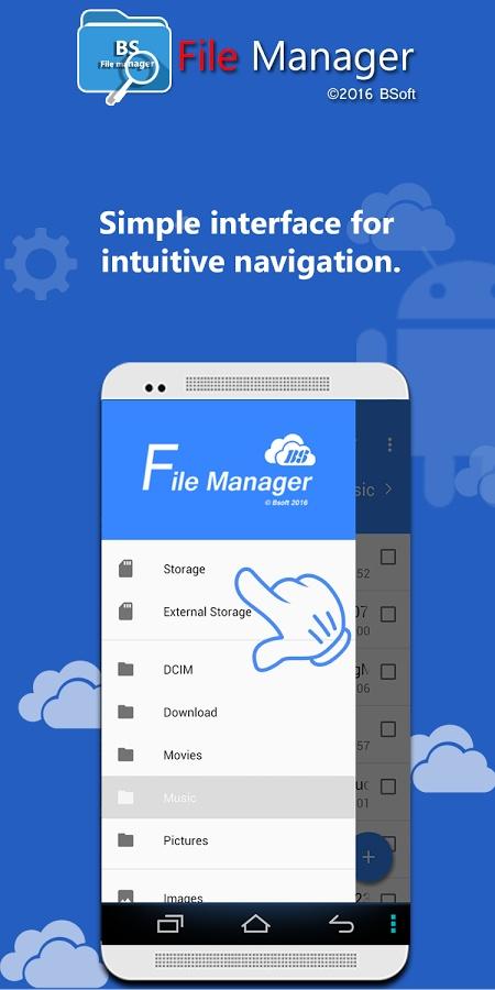 文件管理器:File截图1