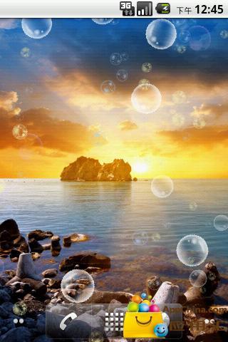 朝阳出海动态壁纸