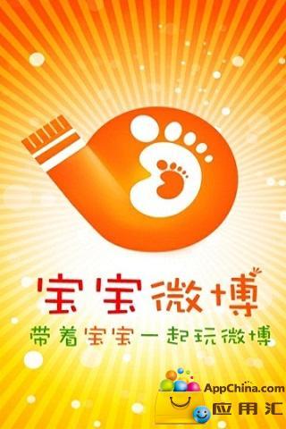 父母寶寶合成照小工具 - 孕婦育兒網