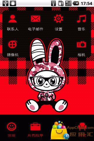 YOO主题-红系迷彩情侣兔
