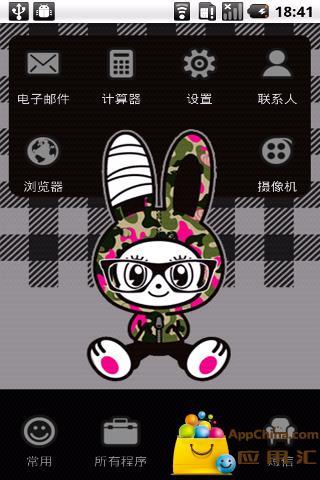 YOO主题-灰系迷彩情侣兔