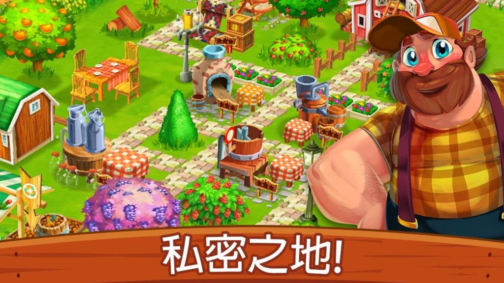 梦幻农场截图2