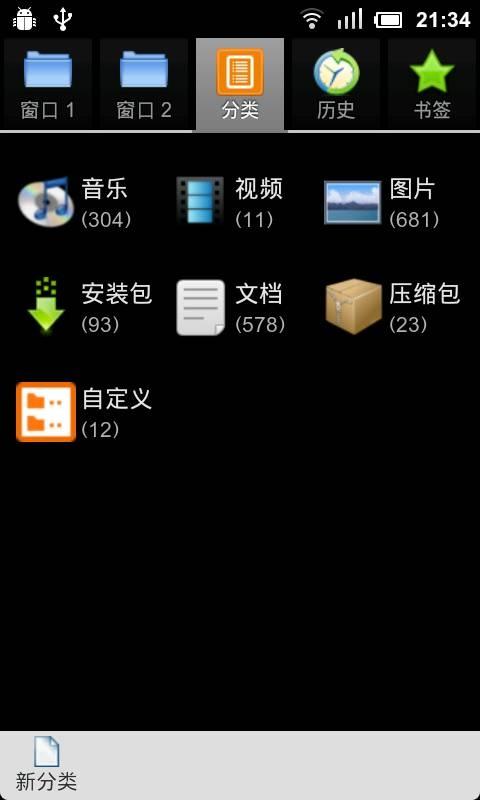多窗口文件管理器