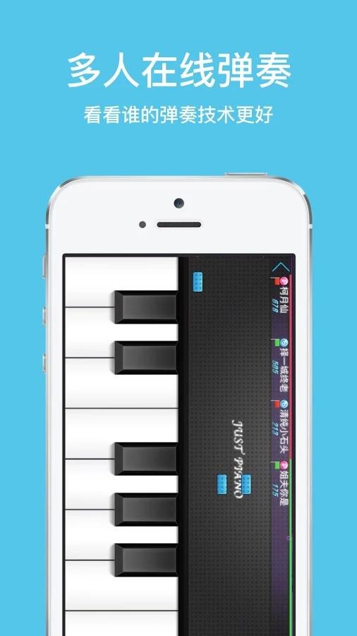 极品钢琴2截图1
