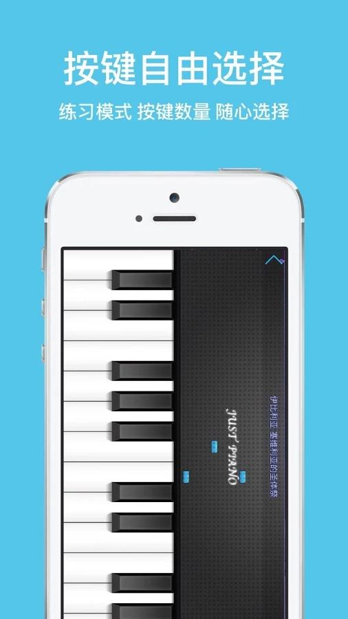 极品钢琴2截图5