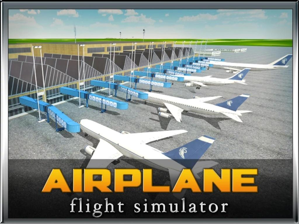飞机飞行模拟器的3D截图1