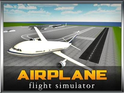飞机飞行模拟器的3D截图3