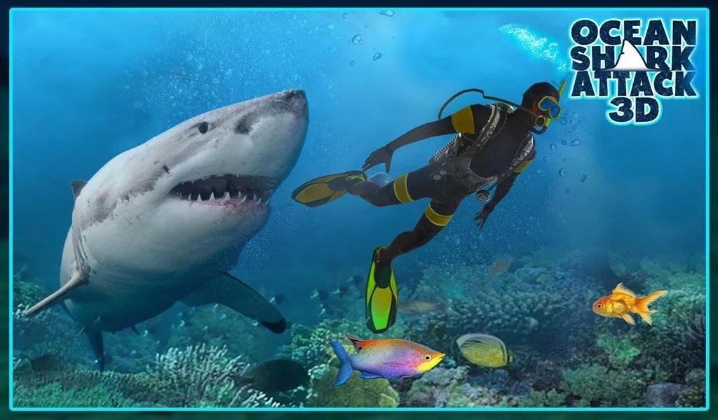 鲨鱼海底捕鱼3D