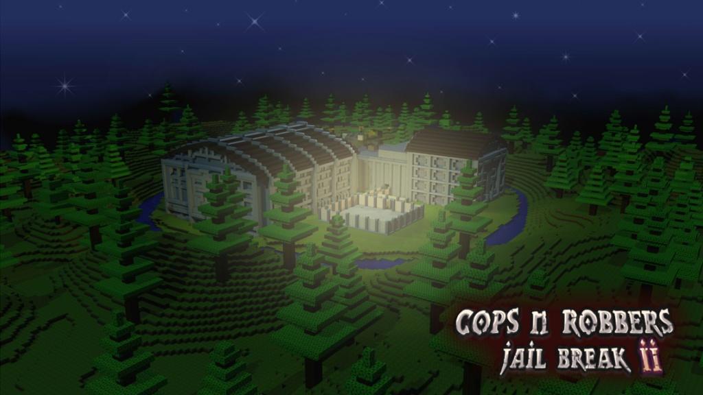 警匪游戏2截图4