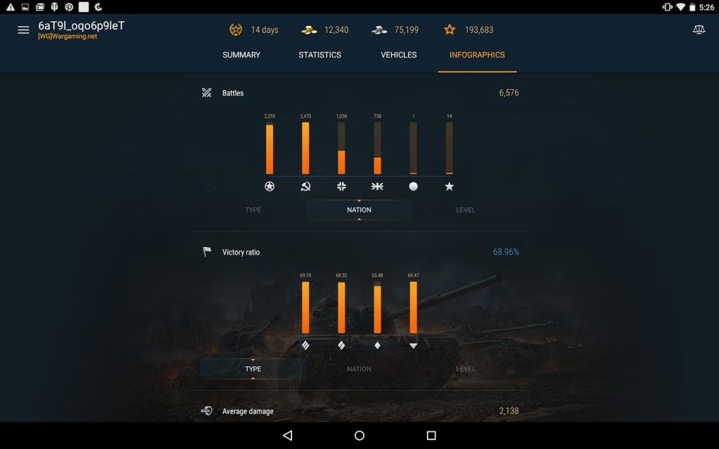 坦克世界闪电战助手截图2