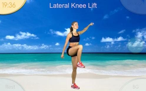 女人锻炼截图4