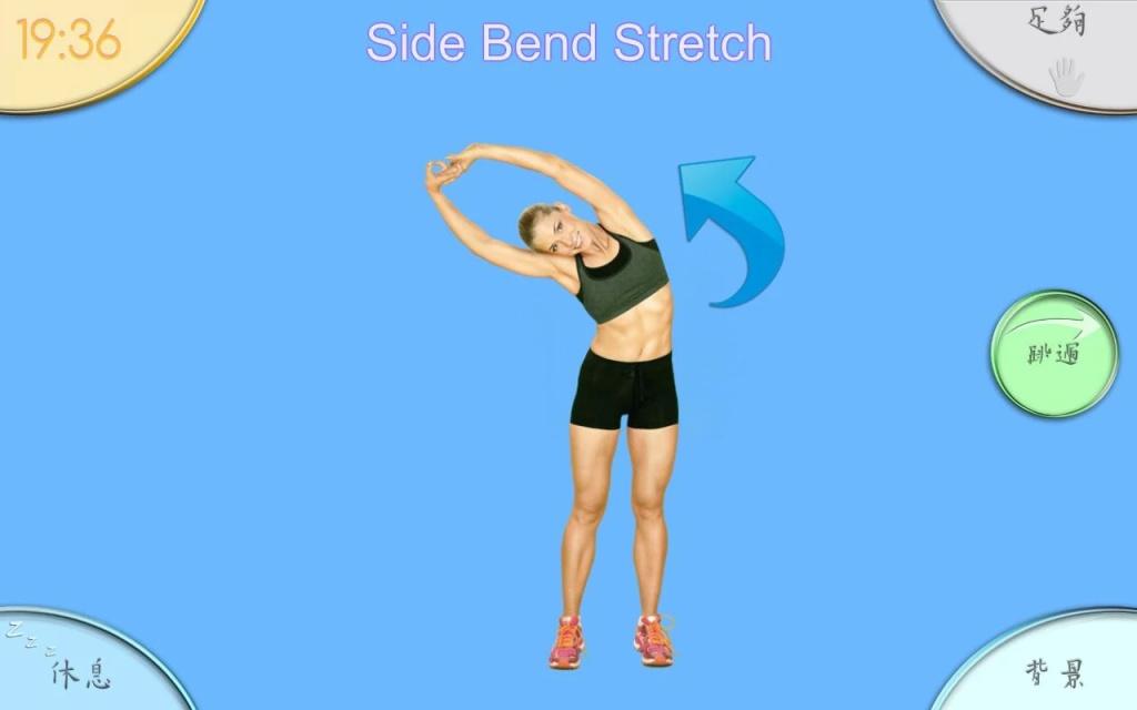 女人锻炼截图5