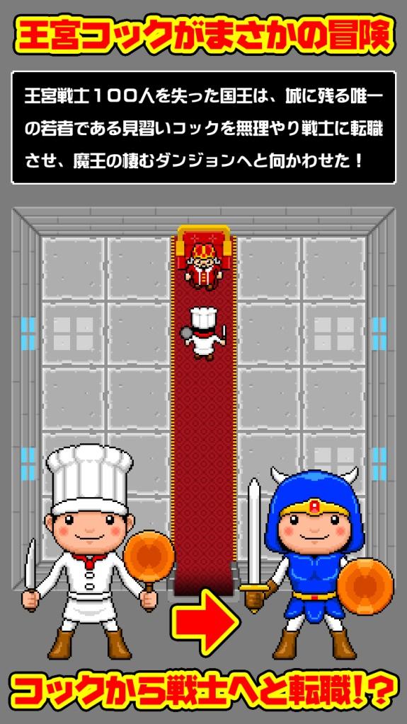 恐怖迷宫不可思议的料理 ダンジョンディナー 不思議な迷宮と不気味な料理截图4