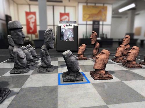 纯粹国际象棋截图1