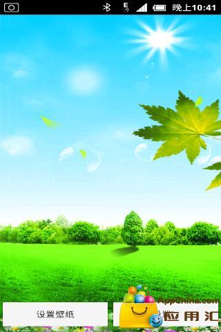 玩免費個人化APP|下載绿色阳光动态壁纸 app不用錢|硬是要APP