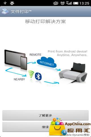 catpart文件阅读器 - 癮科技App