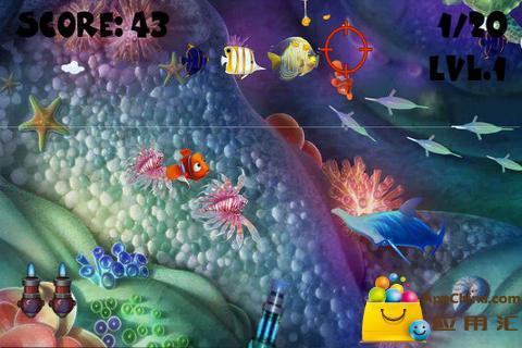 玩免費射擊APP|下載疯狂深海捕鱼 app不用錢|硬是要APP