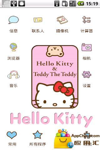 YOO主题-kitty猫