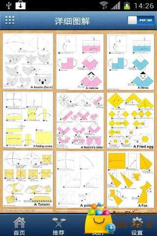 玩免費生產應用APP|下載教你简易日式折纸 app不用錢|硬是要APP