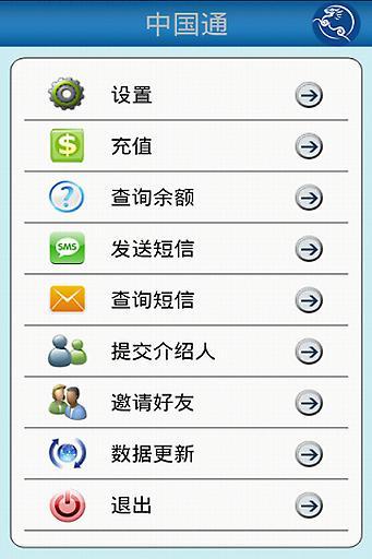 首頁--APP(中國)歡迎您