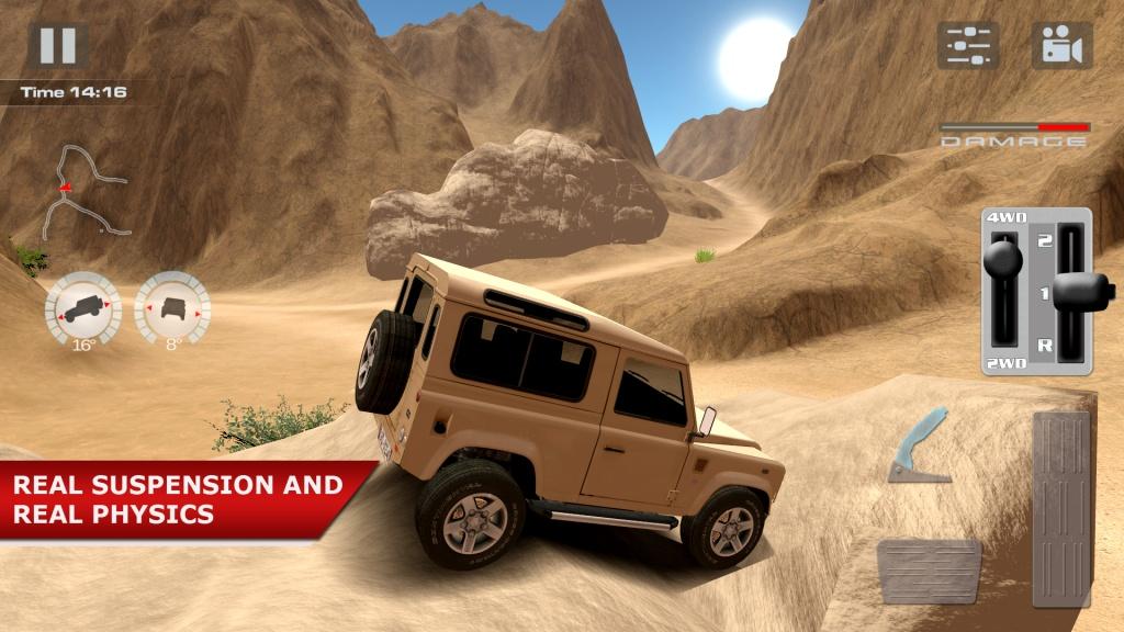 越野驾驶:沙漠截图2