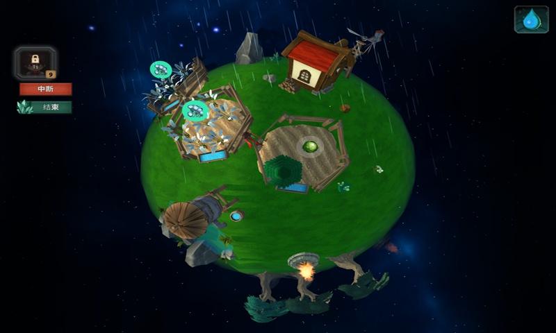 小王子的星球截图0