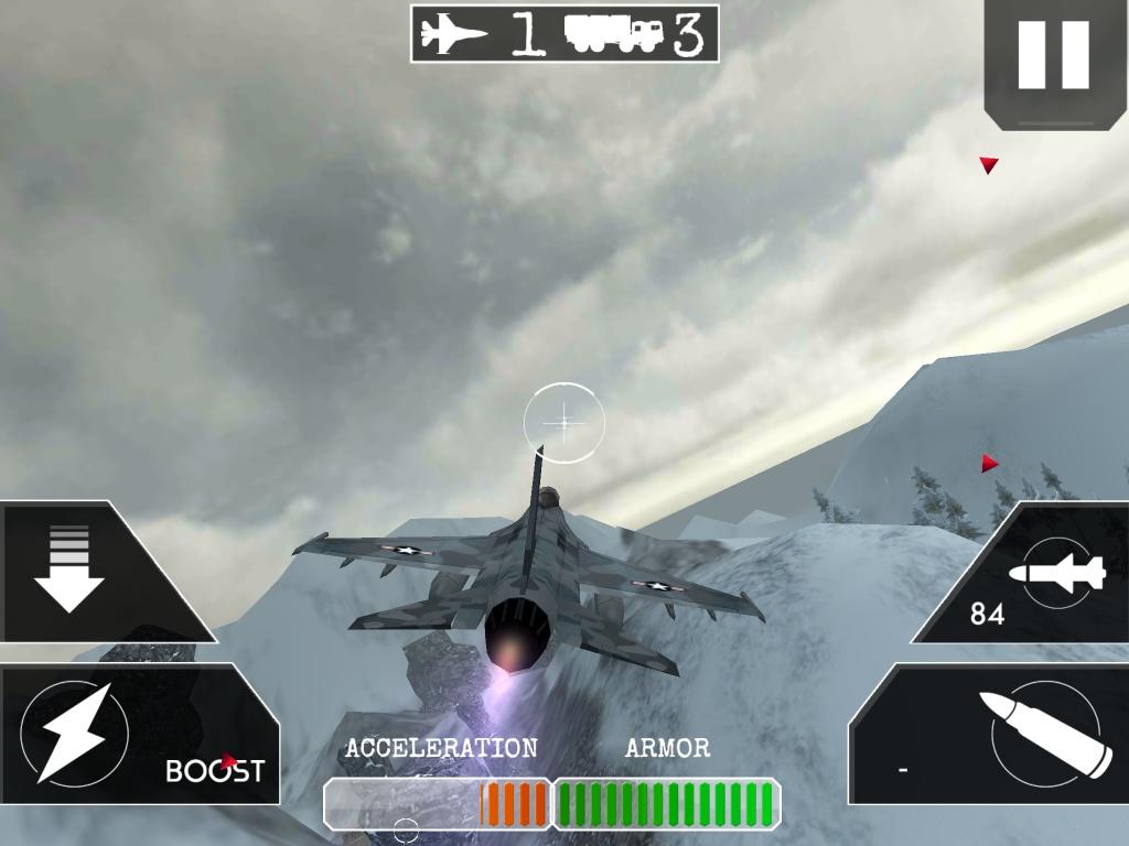 空战3D截图4