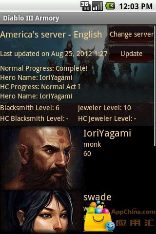 Diablo3英雄榜