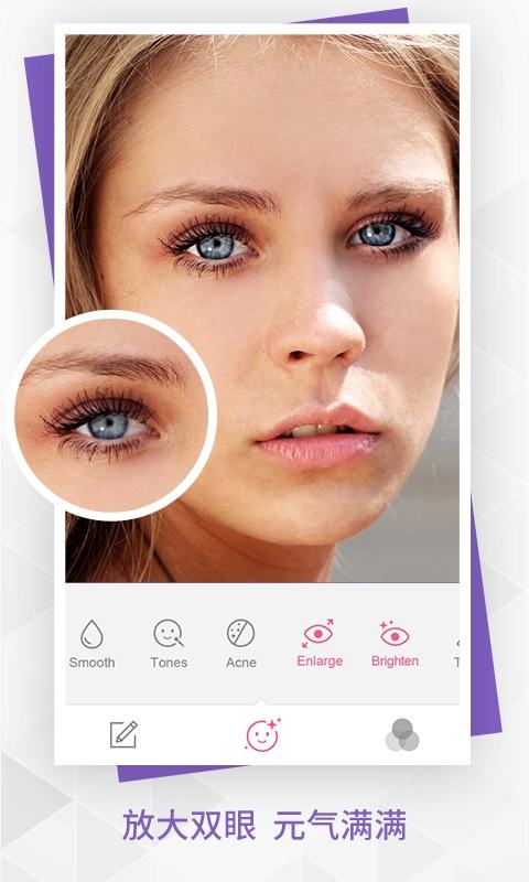 BeautyPlus截图1