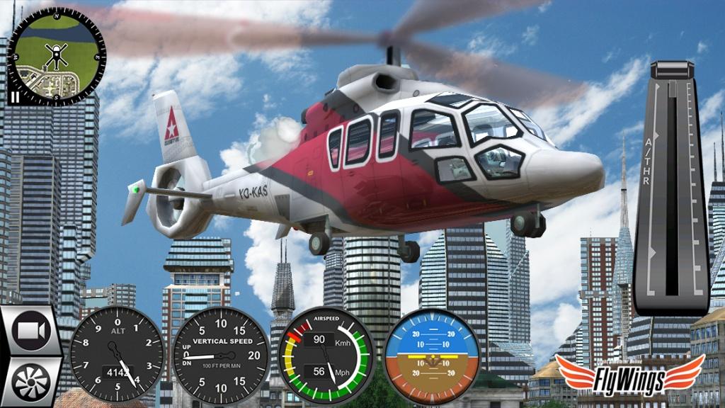 直升机模拟2016截图2