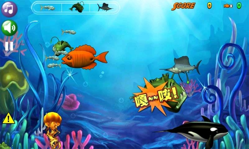 大鱼吃小鱼截图4