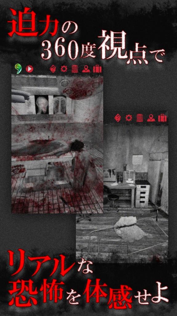 从废弃医院逃脱:无影灯截图3