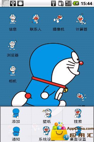 YOO主题-多啦A梦来啦 工具 App-愛順發玩APP