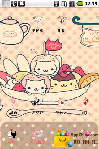 YOO主题-格子复古小白猫