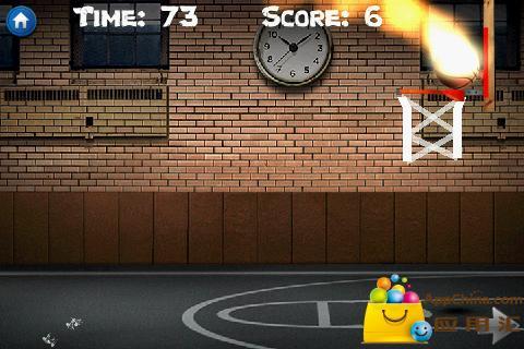 篮球火截图2