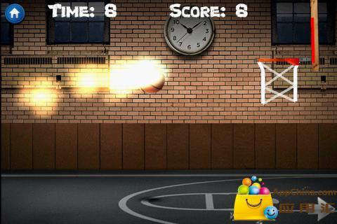 篮球火截图3