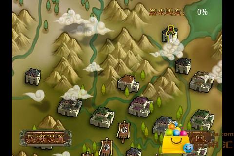 三国塔防-蜀传(完整免费版)截图3