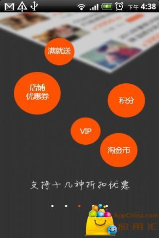 【旺旺買家版下載2014官方】阿里旺旺買家版2013官方下載-PChome下載中心