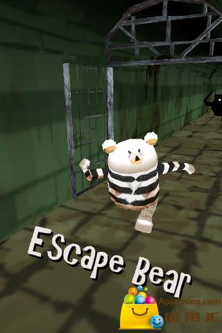 【免費動作App】小熊逃亡-APP點子