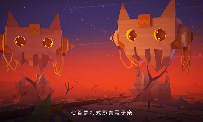 波克艾克大冒险 官方中文版截图1