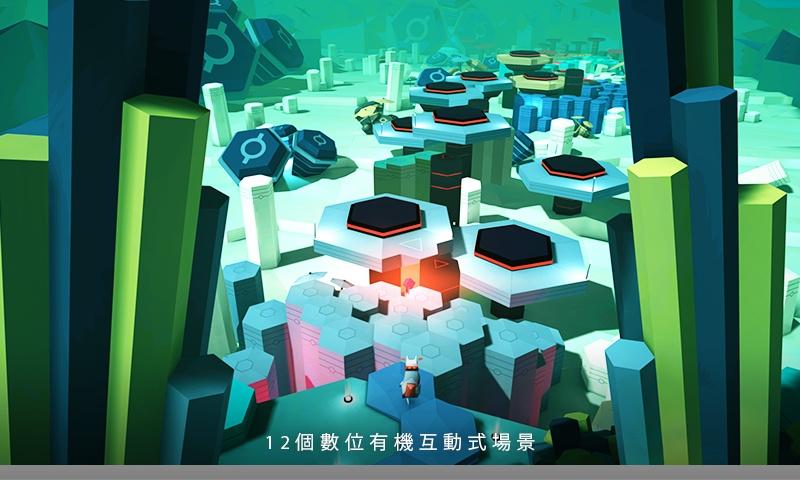 波克艾克大冒险 官方中文版截图2