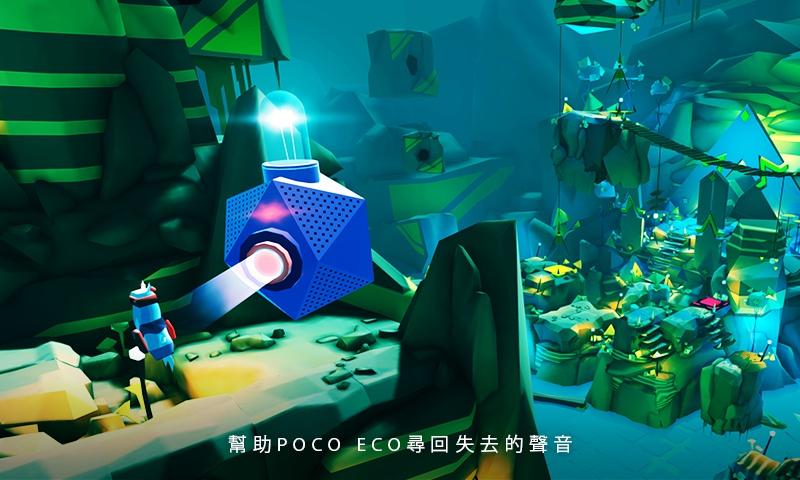 波克艾克大冒险 官方中文版截图3