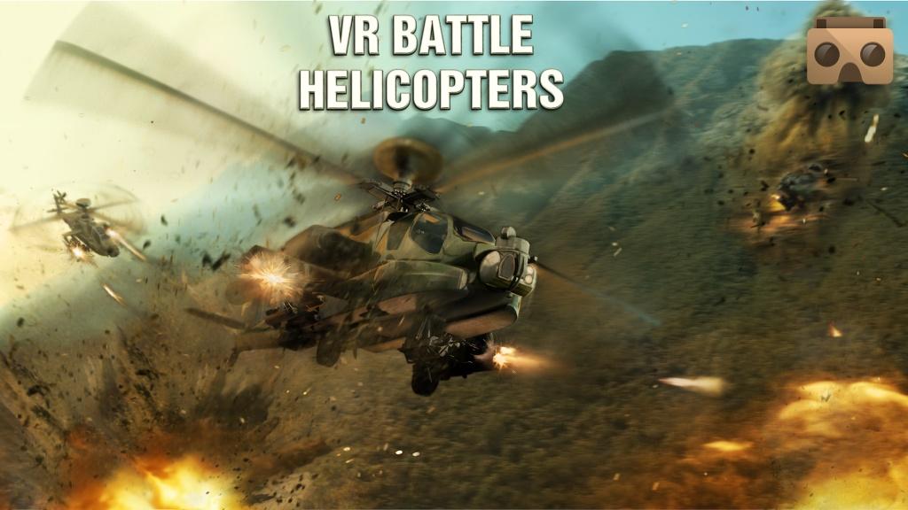 直升机战争VR截图4