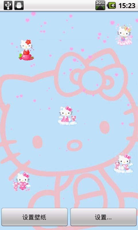 kitty猫宠物壁纸截图2