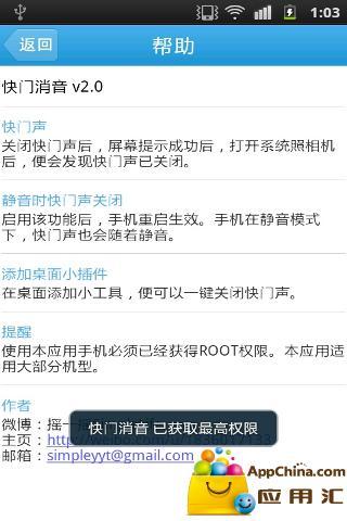 節目表查詢 - 台湾大寬頻  觀天下數位有線電視