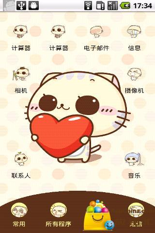 YOO主题-cc猫