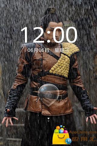 E桌面主题:轩辕剑之宇文拓截图0