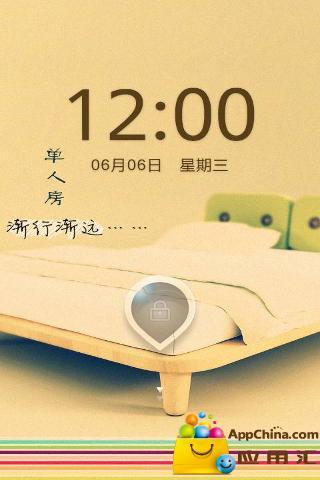 E桌面主题:单人房 双人床