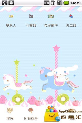 YOO主題-布丁兔兔歡樂的一天