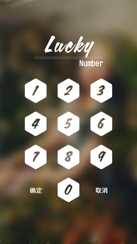 美人鱼-林允密码锁截图1